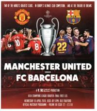 Manchester United vs Barcelona