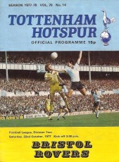 Tottenham Hotspur                                              vs                                              Bristol Rovers