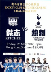Kitchee                                              1-4                                              Tottenham Hotspur