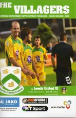 North Ferriby United                                              vs                                              Leeds United