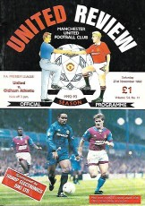 Manchester United                                              vs                                              Oldham Athletic